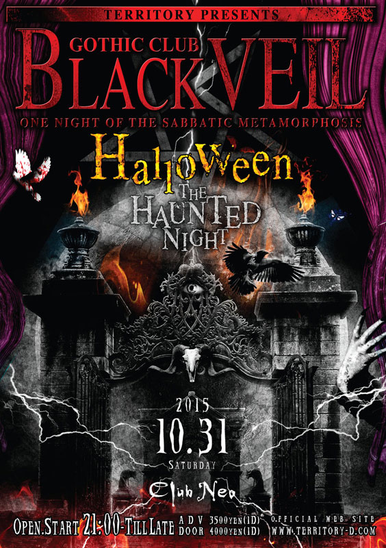 BLACK VEIL Halloween THE HAUNTED NIGHT!!!!!!