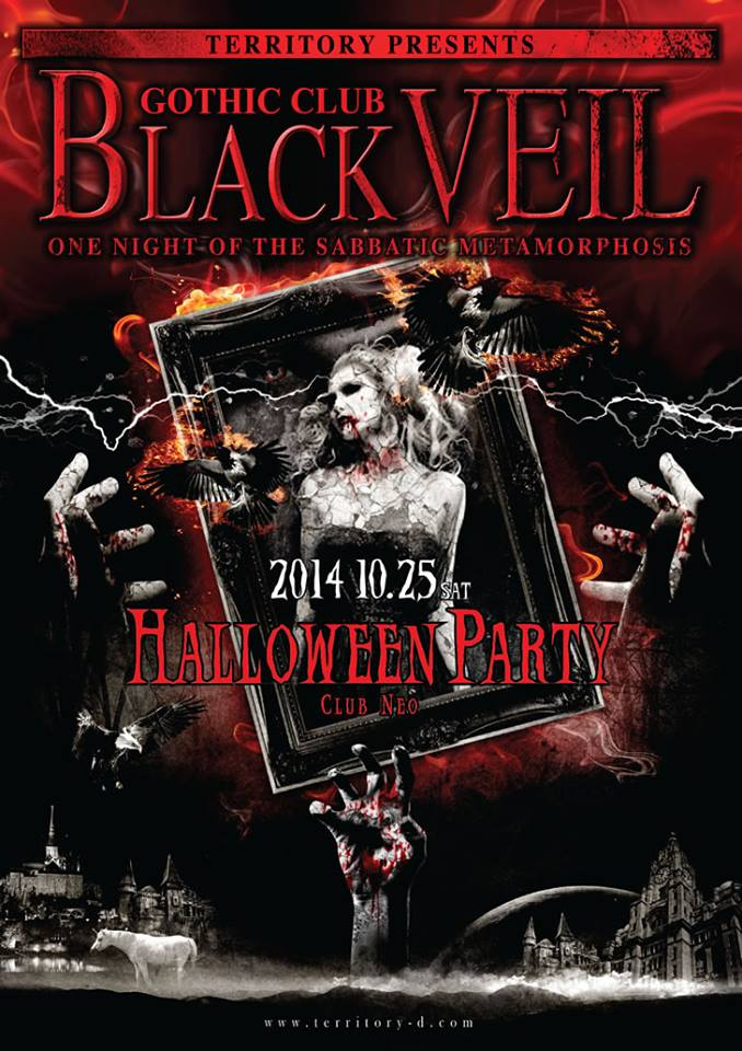 BLACK VEIL  HALLOWEEN PARTY 10/25 @club NEO